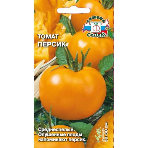 Томат Персик /Седек/