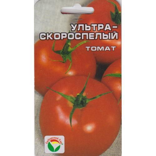 Томат Ультраскороспелый /Сиб.Сад/